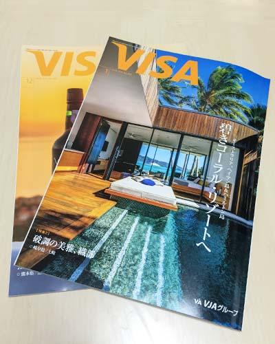 visa_mag