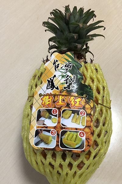 台湾パイナップル 紅